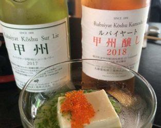 ¿Con qué platos maridar el vino japonés? Guía básica